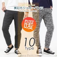 【コメント】 人気急上昇中のジョガーパンツをご紹介。テーパードシルエットに裾リブで足元スッキリスタイ...