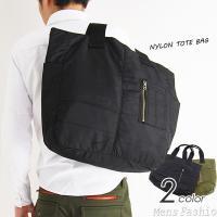 【コメント】 インナーとの色合いのコントラストがきれいなトートバッグ! 沢山の小物も充分に収納できる...