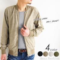 【コメント】 涼しげな綿麻素材を使用したMMA-1ジャケットのデザイン!  シンプルで無駄が無く、す...