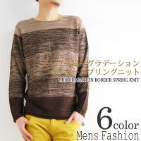 ボーダー(Tシャツ カットソー)   編んだような凝った柄が特徴のケーブル編みニット  こちらは起毛...
