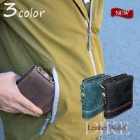 財布さいふサイフ メンズ 男性用   財布メンズ  ビンテージ感のある風合いのレザーに、立体感のある...