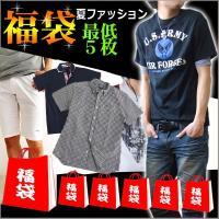 画像のような多種多様なモテTシャツが 最低5枚以上入った超お得Tシャツの福袋!!  春夏コーデの必需...