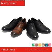 日本人の足を知り尽くした「アシックス商事」だからこそ作れる靴がある。 ビジネスシーンにおける「立って...