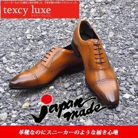 日本人の足を知り尽くした「アシックス商事」だからこそ作れる靴がある。 熟練職人の技が光る「JAPAN...