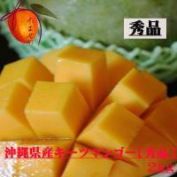 キーツマンゴーは収穫したときもグリーン、食べるときもグリーンです。 でも、食べてみてびっくりするのが...