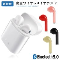 ワイヤレスイヤホン Bluetooth5.0 イヤホン 片耳 両耳 iPhone 7 8 X XS android ブルートゥース ヘッドセット 充電ケース付き スポーツ ランニング