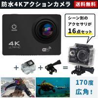 ■商品名■ 4K アクションカメラ  ■商品説明■ 付属の防水ケースで水中でもアクティブに撮影を楽し...