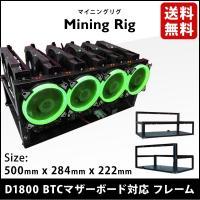 ■商品名■ マイニングリグ  ■商品説明■ マイニング用PC(マイニングマシン)を自作したいというあ...