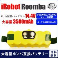 ■商品名■ iRobot Roomba ルンバ XLife 互換 バッテリー  ■商品説明■ ●ルン...