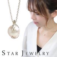 スタージュエリー STAR JEWELRY 星モチーフ ネックレス   ■商品説明  夜空を思わせる...