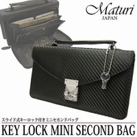 セカンドバッグ メンズバッグ カーボン加工 鍵付き 財布機能付 ブラック 鞄 ギフト プレゼント
