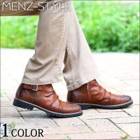 ★12時までのご注文であすつく(予約商品を除く)★  デザイン性豊富でこだわりを感じさせるこのブーツ...