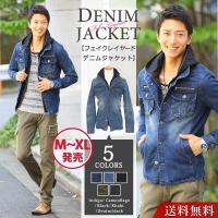 ジャケット メンズ デニム Gジャン ストレッチ ジャケット おしゃれ 20代 30代 40代 50代 メンズスタイル menz-style