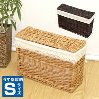 商品番号:qn68723-s  デッドスペースを有効活用!すきまにすっぽり薄型バスケット (収納ボッ...