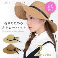 女優さん御用達 麦わら帽子 ストローハット 選べる 折りたたみ 可 紫外線 防止 UVカット レディース