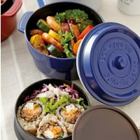 キッチンから持ち出してきたような、人気のミニココット鍋型の2段式ランチボックスココポット ラウンド ...