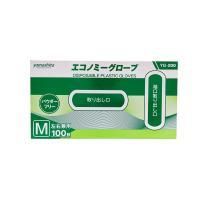 プラスチック手袋 エコノミーグローブパウダーフリー(粉なし) Mサイズ YG-200-2 100枚/箱 プラスチックグローブ【返品不可】