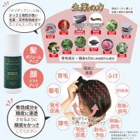 育毛かっさスターターセット 薬用育毛剤(医薬部外品)+かっさプレート 30日間返金保証|meridian|12