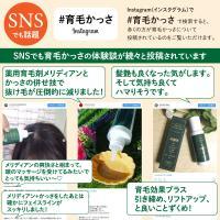 育毛かっさスターターセット 薬用育毛剤(医薬部外品)+かっさプレート 30日間返金保証|meridian|16