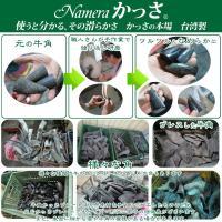 小顔かっさにも身体かっさにも人気の牛角かっさプレート 魚型 Namera かっさ|meridian|09