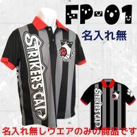 ★ストネコ オリジナル  ボウリングウエア フルグラフィック ポロシャツ FP-01 ネコ柄 名入れ...