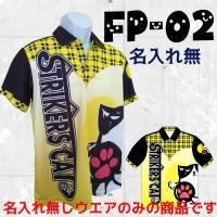 ★ストネコ オリジナル  ボウリングウエア フルグラフィック ポロシャツ FP-02 ネコ柄 名入れ...