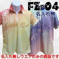 ★ストネコ オリジナル  ボウリングウエア フルグラフィック ポロシャツ FP-04 ネコ柄 名入れ...