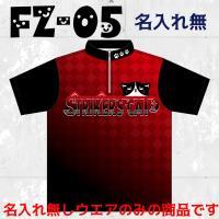 ★ストネコ オリジナル  ボウリングウエア フルグラフィック ハーフジップシャツ FZ-05 ネコ柄...