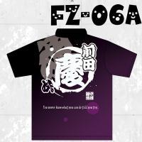★ストネコ オリジナル  ボウリングウエア フルグラフィック ハーフジップシャツ FZ-06 和柄 ...
