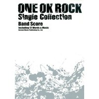 【ONE OK ROCK/Single Collection】 1st Album『ゼイタクビョウ』...