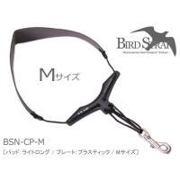 【BIRD STRAP バードストラップ サックス用 BSN-CP-M】 サックスストラップの中でも...