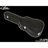Ariaのアコースティックギター用ハードケース「CG-120W」です。一般的なドレッドノートシェイプ...