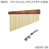 鈴木楽器 MM-35 ツリーチャイム スズキ
