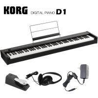 KORG CONCERT DIGITAL PIANO D1 キーボーティストの全てを叶える電子ピアノ...