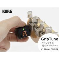 【KORG クランプ式 クリップチューナー Grip-Tune】  数々のクリップ式チューナーを生み...