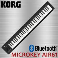 【USBでもワイヤレスでも繋がる、Bluetooth MIDIキーボード micorkey2 AIR...