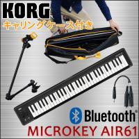 【セット内容】 microkey2-air61×1/キーボードスタンド用タブレットホルダー×1/キー...