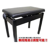 スチール脚ピアノ椅子では定番の商品だったP-50が木製脚に変わりました。小ぶりで電子ピアノ(デジタル...