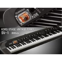 ステージ・ビンテージ・ピアノSV-1は2009年の登場以来、ステージで映えるその独特なフォルムで、多...