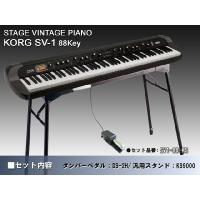 ■セット内容:本体/テーブル型折りたたみ式スタンド(KS9000)  ステージ・ビンテージ・ピアノS...