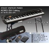 ■セット内容:本体/ダンパーペダル(DS-2H:標準付属品)/汎用キーボードスタンド(KS9000)...