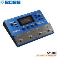 BOSSのギターシンセサイザー「SY-300」です。専用ピックアップを必要とせず、標準ケーブルの接続...