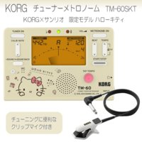 本商品は、KORGメトロノームチューナー のTM-60です。 ブラスバンドや吹奏楽の定番チューナーT...