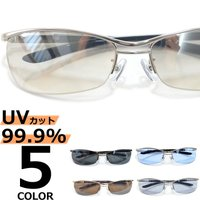 【全5色】 伊達メガネ サングラス 薄い色 カラーレンズ ちょい悪 オラオラ系 強面 メンズ レディース 安い 紫外線カット