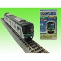 東京メトロ16000系は2010年11月4日より導入された地下鉄千代田線用の通勤型電車です。東京メト...