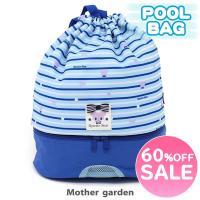 セールSALE プールバッグ スイムバッグ 巾着リュック型 くまのロゼット柄 水泳バッグ ビーチバッグ ナップザック リュック型