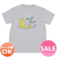Tシャツ 半袖 しろたん Beach&Banana柄 灰色 グレー レディース メンズ S M L XL ユニセックス 男女兼用サイズ Tシャツ 吸水速乾Tシャツ メール便可