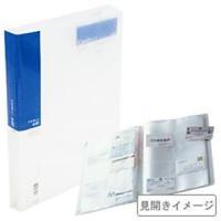 【商品名】名刺ホルダー(A4タテ) 収容枚数:640枚