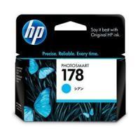 【商品名】【純正品】 HP インクカートリッジ シアン 型番:CB318HJ(HP178) 単位:1...