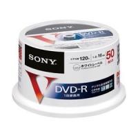 【商品名】ソニー 録画用DVD-R 120分 ホワイトレーベル スピンドルケース 50枚入 型番:5...